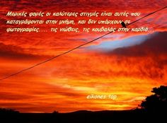 Sunset, Quotes, Quotations, Sunsets, Quote, Shut Up Quotes, The Sunset