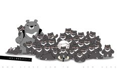 4FRee _ Formosan Black Bear