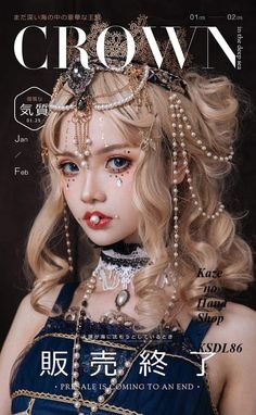 Fantasy Photography, Portrait Photography, Fashion Photography, Style Lolita, Gothic Lolita, Pose Reference Photo, Art Reference Poses, Poses References, Aesthetic People