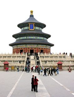The Temple of Heavens, Beijing China. Tiāntán (simplified Chinese: 天坛; traditional Chinese: 天壇)