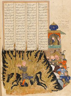Siyavosh must pass through the fire in order to prove his innocence against his step-mother's claim that he had violated her. With a gesture of prayer and a smile of beatific confidence, Siyavosh plunges into black smoke so dense that it obscures the heads of the watchers' horses. In the crowd his father seems to anticipate a good outcome, but in the window above his step-mother, Sudabeh, watches with anxious guilt.
