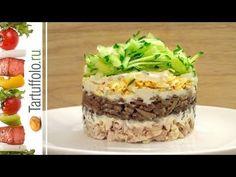 Необычный праздничный салат с курицей и грибами. Простой рецепт. - YouTube