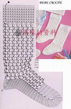 crochet socks - diagram onlyInteresting socks crochet scheme and description - 19 February 2016 - SCHEME Knitting - Crochet and knittingselection of crocheted fishnet knee-highs and socks. golf and fishnet socks, crochet pattern &nbsIvelise Hand Made Crochet Diy, Crochet Boots, Crochet Gloves, Crochet Slippers, Love Crochet, Crochet Crafts, Crochet Winter, Diy Crafts, Crochet Socks Pattern