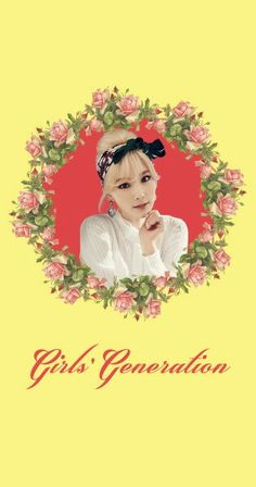Girls' Generation SNSD Taeyeon Lion Heart Lockscreen Phone Wallpaper