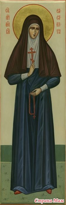 Икона Святая преподобномученица великая княгиня Елисавета (Алапаевская)