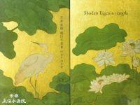 京都府でもらえる御朱印と御朱印帳 | 御朱印と寺社旅の情報マガジン「ご朱印びと」 - Part 2