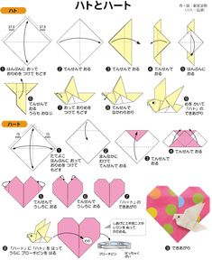 Cute Origami, Kids Origami, Origami Heart, Oragami, Origami Paper, Diy And Crafts, Crafts For Kids, Paper Crafts, Origami Patterns