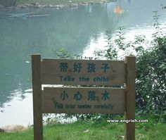 http://www.engrish.com//wp-content/uploads/2008/08/take-the-child.jpg