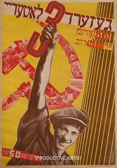 Weekend Heller: The Jewish Autonomous Region - Print Magazine