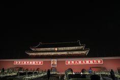 Come arrivare dall' aeroporto (PEK) al centro di #Pechino