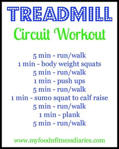treadmill plus body weight exercises circuit workout