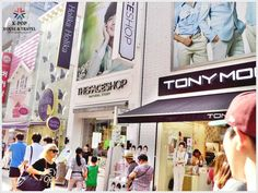 This is the cosmetic street in Myeongdong. Could you find your must have item?