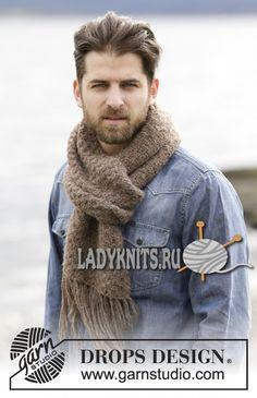 вязаный спицами мужской шарф
