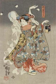 歌川国芳(1797ー1861)「四代目市川小団次の於岩ぼうこん」