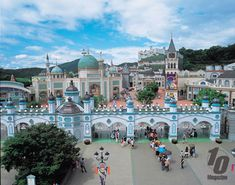 Korea's biggest and best theme park, Everland, is in Yongin, near my daughter's second area.