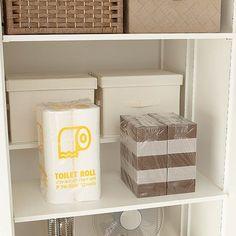 イージークローク|収納上手な暮らし|間取りと暮らし方|注文住宅|ダイワハウス Wardrobe Organisation, Organization, Storage Room, Toilet, Laundry, Interior, Home Decor, Getting Organized, Pantry Room
