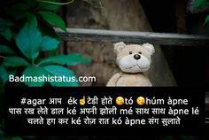 Teddy Day Pic, Happy Teddy Bear Day, Teddy Day Images, Big Teddy Bear, Bear Images, Love Images, Quotes For Him, Life Quotes, Teddy Bear Quotes