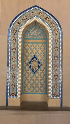 corridor detail Grand Mosque, Muscat, Oman Islamic Wall Decor, Islamic Art, Double Door Design, Mosque Architecture, Islamic Paintings, Beautiful Mosques, Moroccan Design, Grand Mosque, Decorating With Pictures