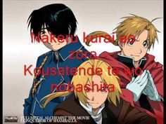 ▶ FMA Brotherhood Ending 4 - YouTube