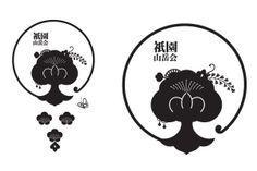 祇園山岳会 Gionsangakukai Identity (Logo) on the Behance Network Typo Logo, Logo Sign, Typography, Book Cover Design, Book Design, Japan Logo, Creative Logo, Cool Logo, Identity