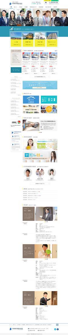 sstquarkさんの提案 - 宇都宮市の不動産売買仲介会社のトップデザイン | クラウドソーシング「ランサーズ」