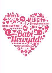 New baby girl card 'Babi Newydd' Pink Baby Girl Cards, New Baby Girls, Wedding Stationery, New Baby Products, Greeting Cards, Pink, Crafts, Image, Design