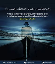 100 Beautiful Quran Verses to Know the Blessing of Allah Upon Us. Forgive me and my brother and let us be included in Your mercy. Beautiful Quran Verses, Beautiful Prayers, Islamic Prayer, Islamic Quotes, Evil Words, Faith Sayings, Islam Muslim, Muslim Faith, Quran Wallpaper