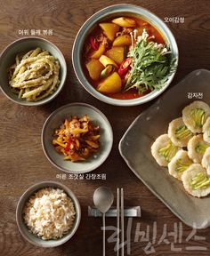 korean dinning table,   건강 밥상