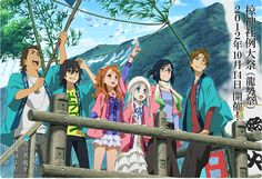 #anohana WHY DIDN'T IT ACTUALLY END LIKE THIS D':