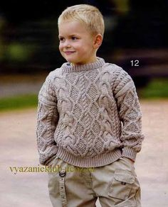 Детские модели – Пуловер с косами для мальчика