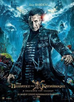 Pirates of the Caribbean Dead Men Tell No Tales Poster Javier Bardem 2