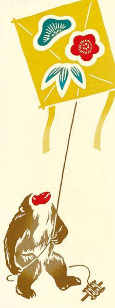 てぬぐい:凧揚げ猿