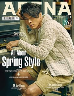 Hyun Bin Arena Homme Plus Korea April 2018 Cover Lee Dong Wook, Lee Jong Suk, Hyun Bin, Korean Celebrities, Korean Actors, Korean Dramas, Pretty Men, Gorgeous Men, Lee Minh Ho