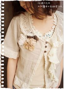 Old lace on linen short sleeve jacket
