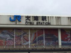 大津駅 Otsu Shiga