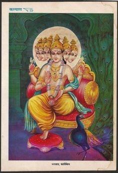 "India vintage Bhagwan Kartikeya  Kalyan print 7.5"" x 10.5"" Ӝ picclick.com"
