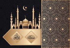 modern ramadan and happy eid mubarak for businesses, companies and personal portfolios. vector, JPG and EPS 10 files are. Eid Mubarak Images, Eid Mubarak Card, Happy Eid Mubarak, Eid Background, Ied Mubarak, Eid Card Designs, Islamic Art Pattern, Luxury Flowers, Islamic Wall Art