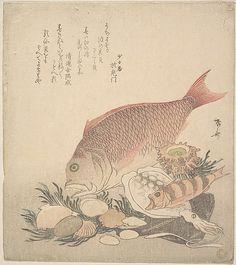 Night Scene  Yashima Gakutei  (Japanese, 1786?–1868)  Period: Edo period (1615–1868) Date: ca. 1830 Culture: Japan Medium: Polychrome woodblock print (surimono); ink and color on paper