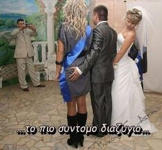 Funny pictures about Quickest divorce in history. Oh, and cool pics about Quickest divorce in history. Also, Quickest divorce in history. Funny Baby Images, Funny Pictures For Kids, Funny Animal Pictures, Crazy Pictures, Fail Pictures, Amazing Pictures, American Funny Videos, Funny Dog Videos, Humor Videos
