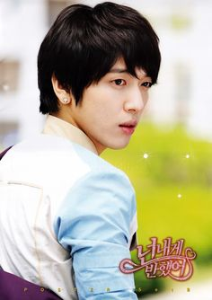 Jung yong hwa as lee shin jung yong hwa wallpaper - Penelusuran Google