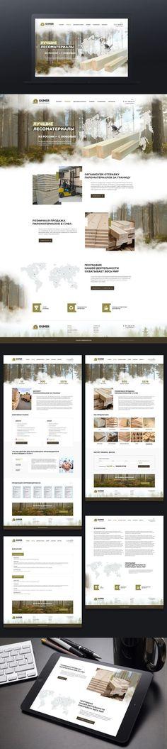 Большая коллекция интересных дизайнов сайтов и лэндингов со всего интернета. Выбери свой дизайн!!! Пиломатериалы - дизайн сайта. minimal design #showit #website #template #webdesign #branding #business Ui Ux Design, Design Trends, Graphic Design, Landing Page Design, Website Design Inspiration, Behance, Coding, Templates, Ideas