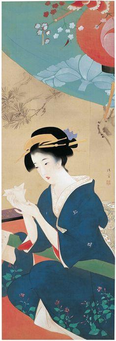 鏑木清方 Kiyokata Kaburagi (1878-1972)「祭さじき」