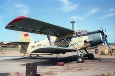 18 June 1978 - an An-2R (CCCP-02846) was damaged beyond repair in an accident. Location & passenger & crew fate unknown.