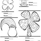 Enjoy this St. Patrick's Day freebie!  Use this sheet in your math work stations for practicing measuring using  nonstandard units.   Please visit ...