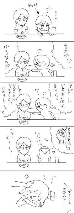 藍 白 小説