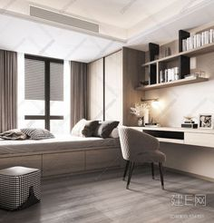 Modern Study Rooms, Small Modern Bedroom, Tiny Bedroom Design, Study Room Design, Home Room Design, Home Office Design, Home Interior Design, Modern Bedrooms, Modern Home Offices
