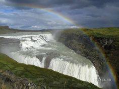 Iceland, Haukadalur Valley
