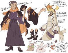 Pokemon Guzma, Pokemon Memes, Cute Pokemon, Pokemon Stuff, Pokemon Pictures, Catch Em All, Drawing Reference, Anime Art, Character Design
