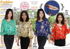 Feather Print Frills Blouse  Price : Rp 85.000 Brand : Forever 8 Code : F2844 Bahan : chiffon cerutti Size : allsize, fit S - L