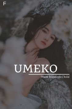 Pretty Names, Cute Baby Names, Unique Baby Names, Unique Female Names, Unusual Words, Rare Words, Unique Words, Japanese Names And Meanings, Names With Meaning